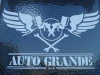 AUTO GRANDE オートグランデ