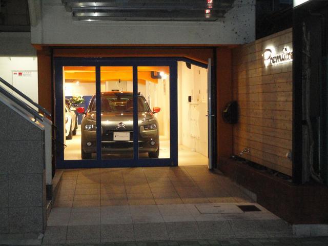 プルミエール・オートモビルの店舗画像