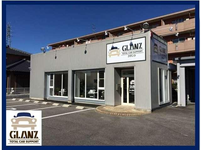 GLANZ アウディ専門店の店舗画像