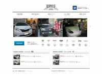 GM認定サービスショップ (株)バーニーズ