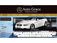 Auto Grace
