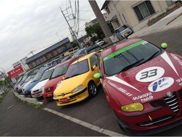 イタリア車フランス車をメインに取り扱っております。100台以上の幅広いラインナップからお選び頂けます