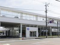 Volkswagen二俣川 ウエインズインポート横浜株式会社