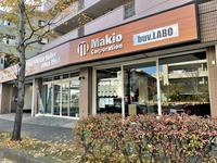 MAKIO(マキオコーポレーション)1オーナー中心欧州車正規ディーラー専門店
