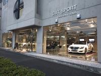 MOSEL正規ディーラー Gut Sport (株)グートスポーツ