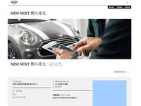 MINI NEXT 横浜港北 ニコル・カーズ(同)