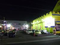 PAZZO Auto Mobiles
