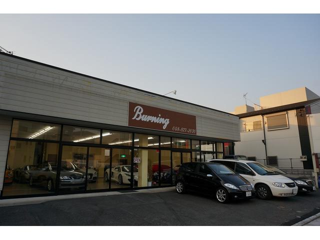 バーニングの店舗画像