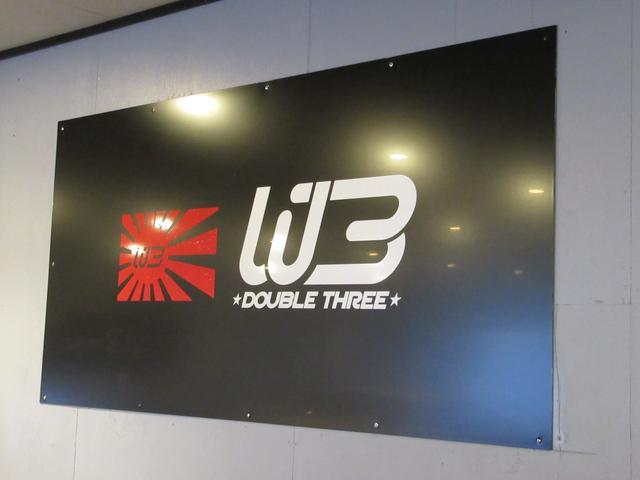 Dream33の店舗画像