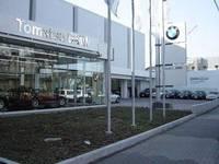 Tomatsu BMW BMW Premium Selection 調布