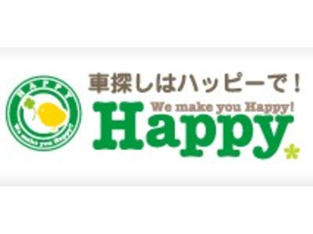 HAPPYの店舗画像