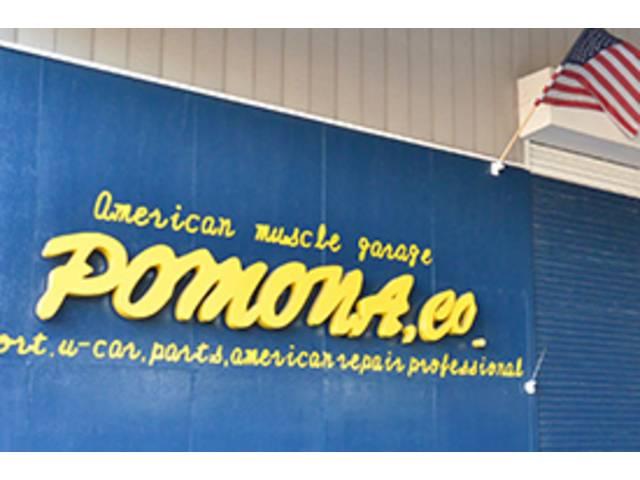 (有)ポモナカンパニーの店舗画像