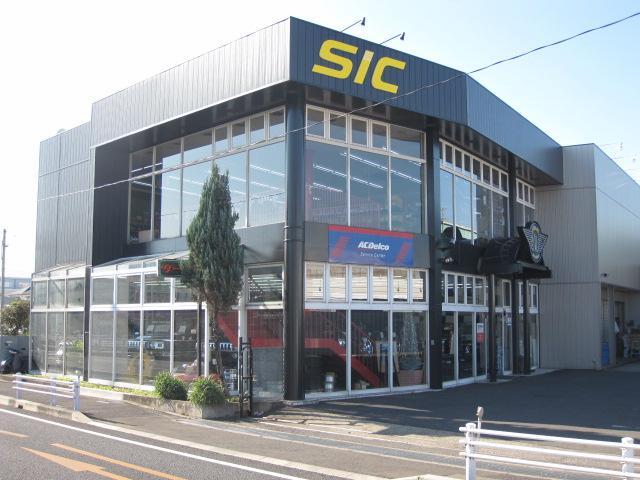 SIC シアーズインターナショナル(株)の店舗画像
