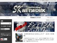 SK'NETWORK (有)ビー・エム・シー