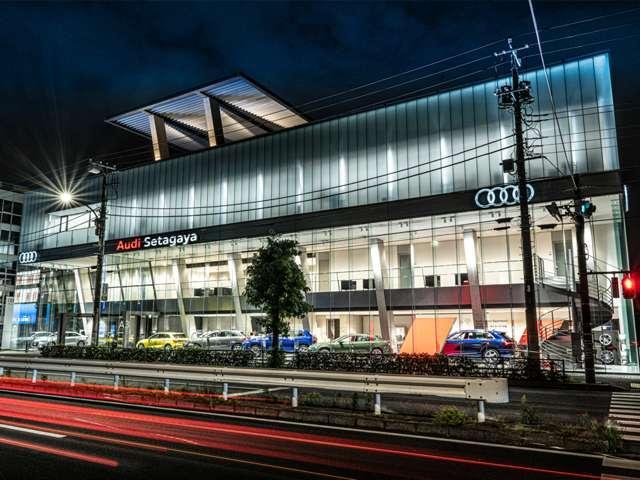 Audi Approved Automobile 世田谷 アウディジャパン販売(株)の店舗画像
