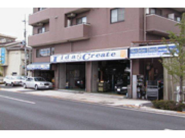 株式会社 飯田クリエイトの店舗画像