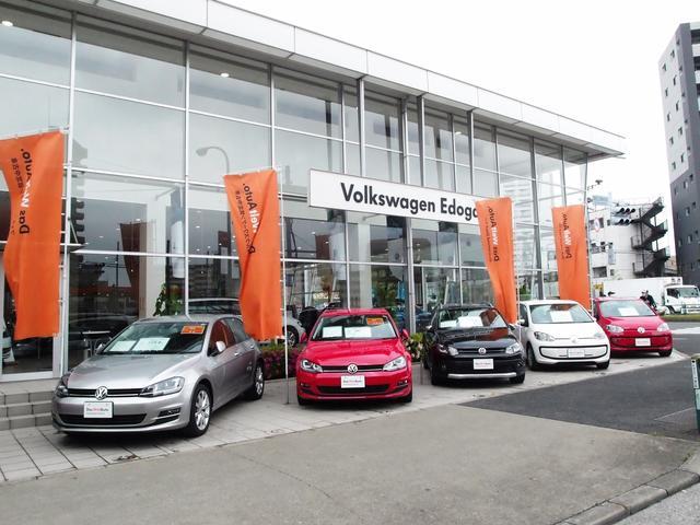 Volkswagen江戸川 フォルクスワーゲンジャパン販売株式会社の店舗画像