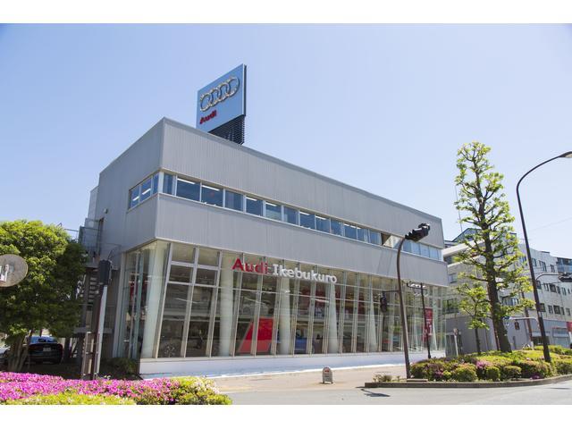 アウディ池袋(株)北海道ブブの店舗画像
