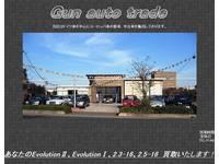 Gun auto trade (有)グンオートトレード