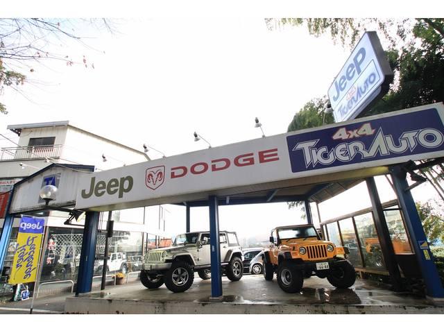 (株)タイガーオートの店舗画像