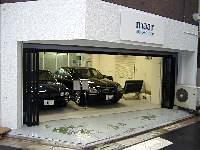 マールオートサービス The maar autoservice