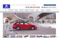 フォルクスワーゲン・BMW専門店 M style auto (株)エム・スタイル
