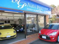 Auto Pro. (有)プロスパー