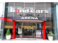 bondcars ARENAの店舗画像