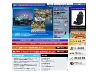 スーパーオートバックス カーズショー TOKYO BAY東雲