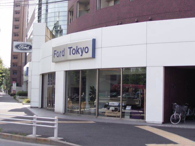 フォードTOKYO 江戸川店の店舗画像