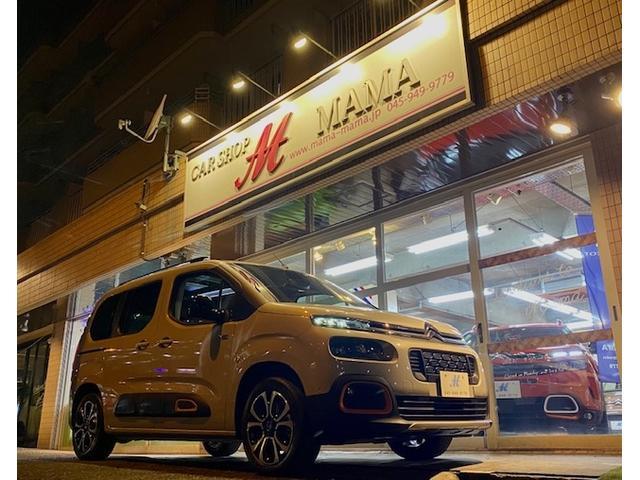 第2展示場!地域最多、総在庫車120台以上!プジョー・シトロエン専門店日本一を目指しています!