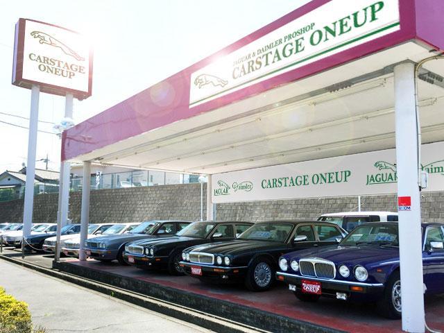 カーステージワンアップの店舗画像