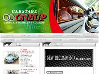 CARSTAGE ONEUP(カーステージワンアップ)