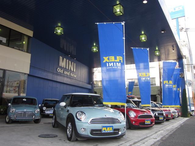 フレックス株式会社 MINI 世田谷環七店の店舗画像