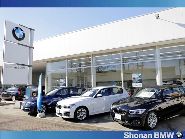 Shonan BMW BMW Premium Selection 大和