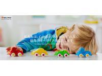 ゴーランド輸入車.com (株)ゴーランドカンパニー