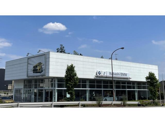 Central BMW BMW Premium Selection 板橋の店舗画像