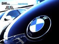 アドバンスグループ 東名横浜 BMW専門店