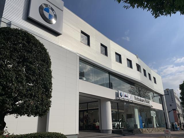 Ikebukuro BMW BMW Premium Selection 池袋の店舗画像