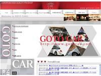 GOTO CAR