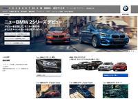 Nerima BMW BMW Premium Selection 練馬