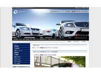 PLANEX CARS プラネックスフォースシステムズ(株)