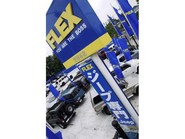 フレックス株式会社 Jeep 世田谷店の店舗画像