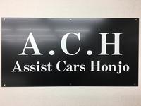 A.C.H