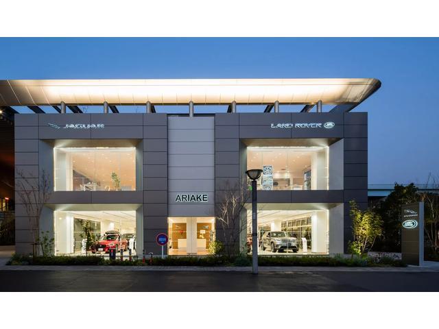 (株)ジャガー東京 世田谷アプルーブドカーセンターの店舗画像