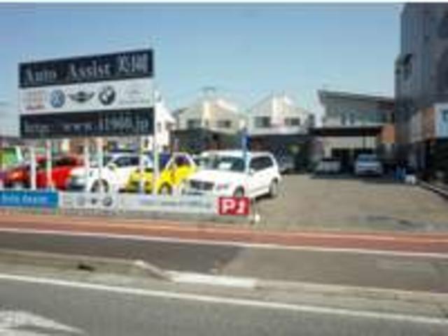 KG AUTOの店舗画像