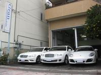 Gran Automobile グラン・インターナショナル(株)の店舗画像