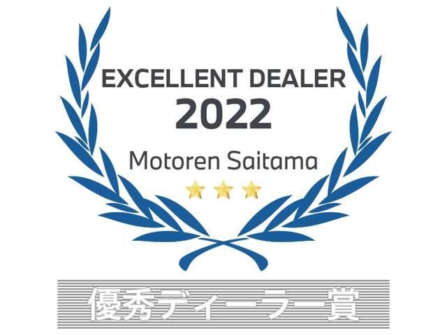 Central 埼玉県、東京都エリアにBMW、MINI、サービス工場含め31店舗のネットワークを展開