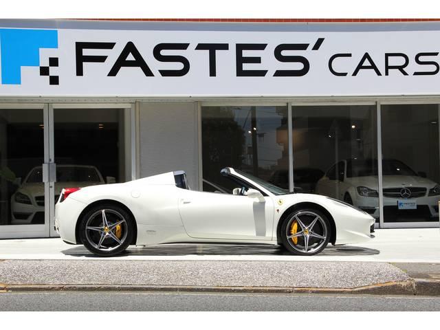FASTES'CARS ファステス・カーズの店舗画像