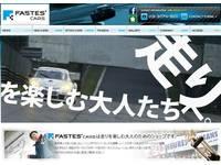 FASTES'CARS